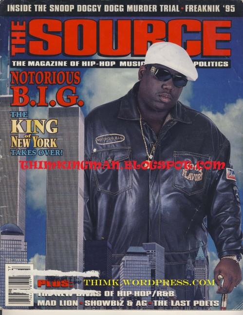 Source July 1995 #70