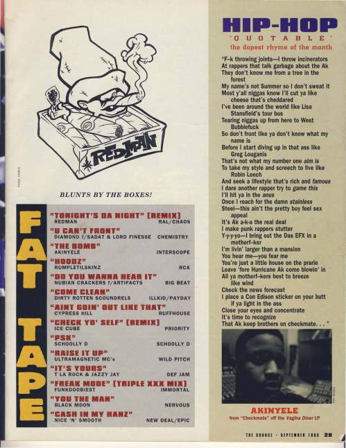 September 1993 fat tape