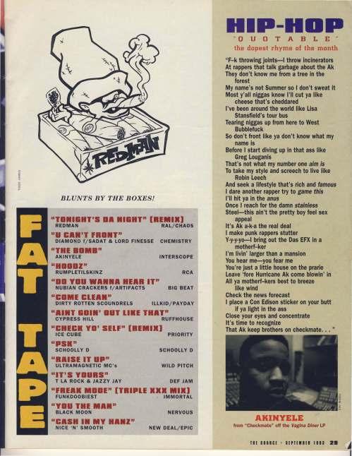 September 1993 fat tape